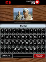 Screenshot of Логотипы СССР-2. Кино СССР