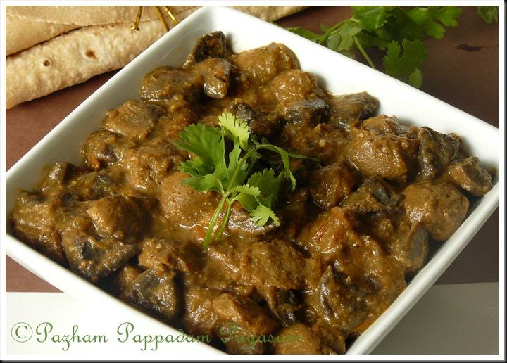 Soya mushroom masala curry
