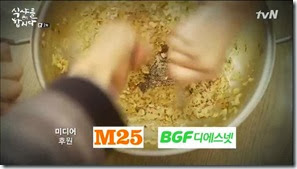 Let's.Eat.E02.mp4_002904368