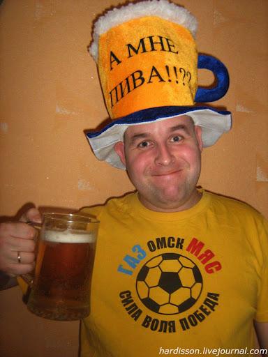 Дмитрий Моисеев с пивом