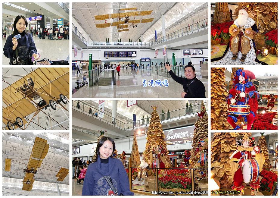 20091229hongkong05.jpg