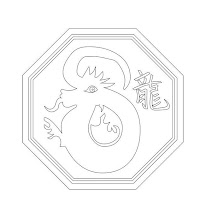 dibujo-dragon_3r4.jpg