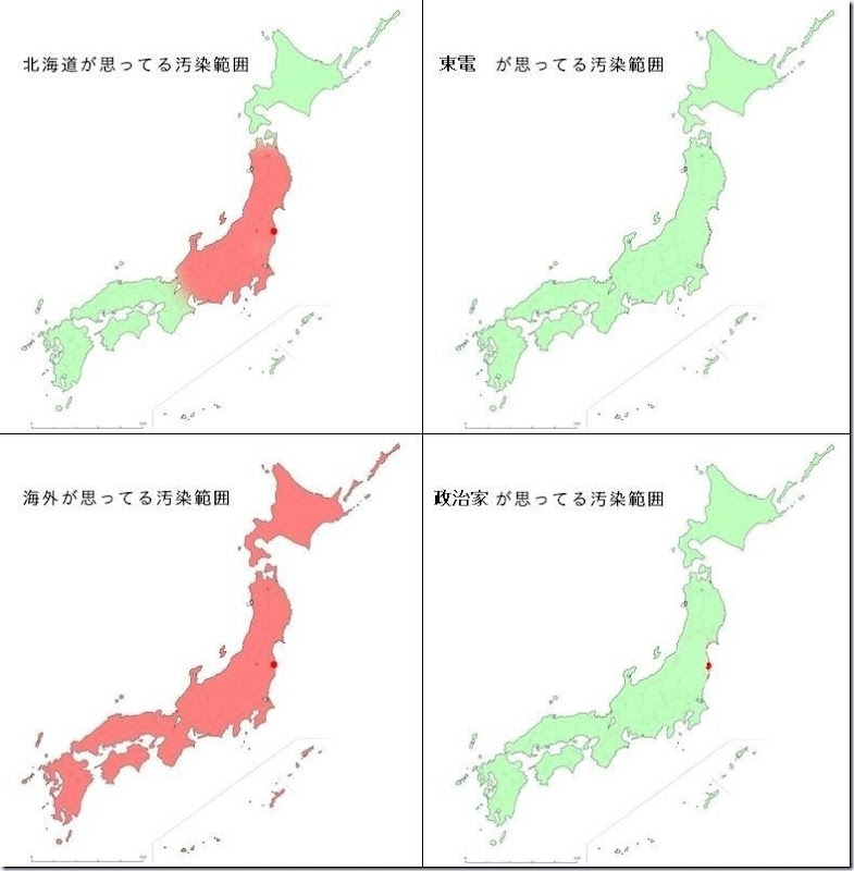 japan_osen_range_02