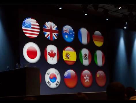 9.siri 支援更多語言,包含台港中的中文語音.png