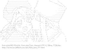 [AA]Illyasviel von Einzbern & Irisviel von Einzbern (Fate/zero)