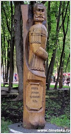 Городской парк А.К.Толстого. Брянск. www.timeteka.ru
