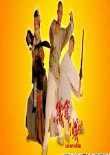 Hoàng Phi Hồng: Thần Kê Đấu Ngô Công