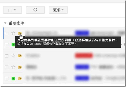 gmail GTD-05