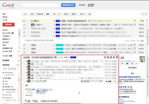 google docs-08