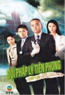Đội Pháp Lý Tiên Phong :Phần 1 - Forensic Heroes I