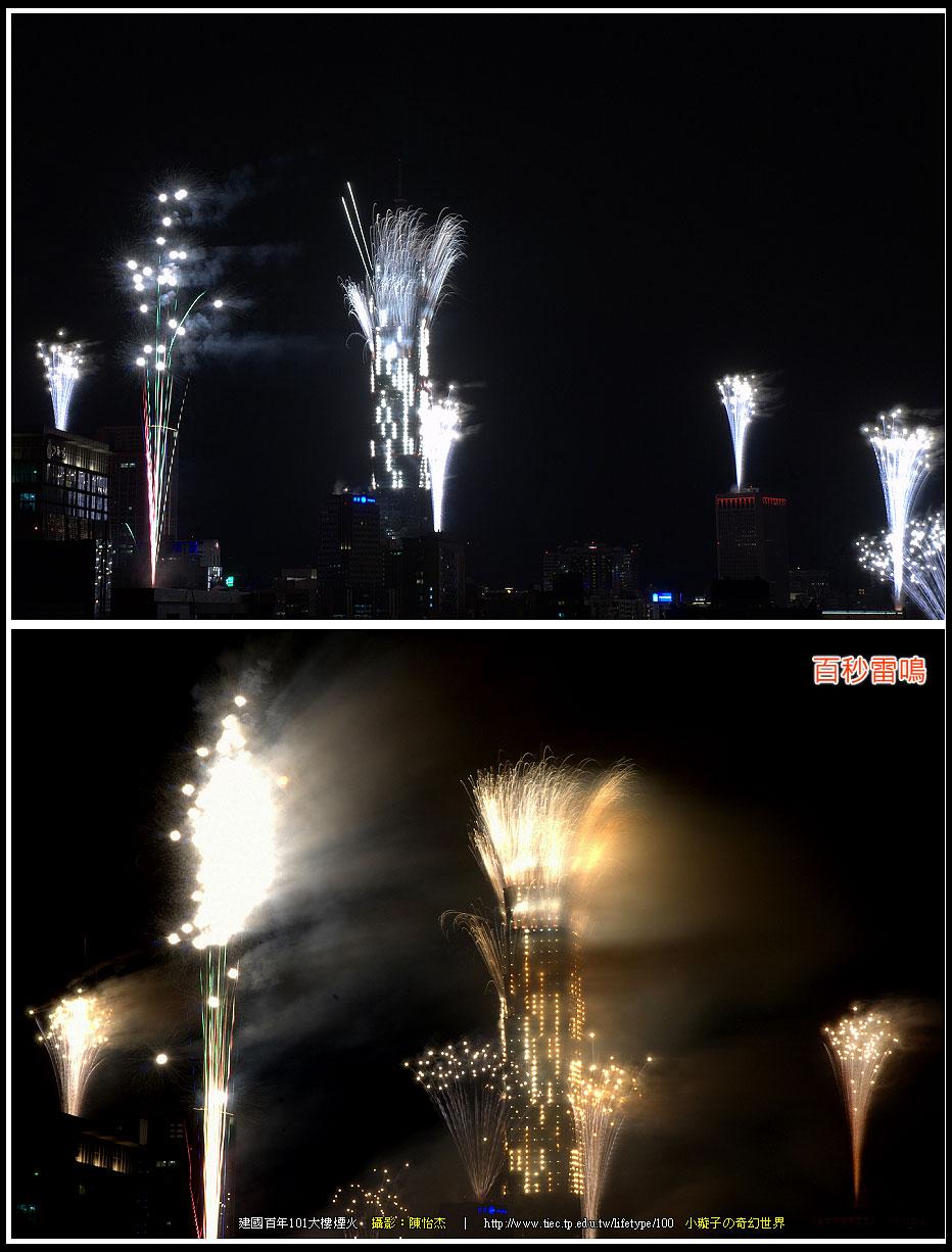 20110101_03.jpg