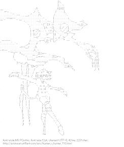 [AA]Neferpitou (Hunter x Hunter)