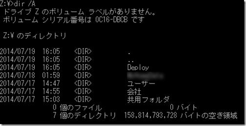 2014-07-19_200914