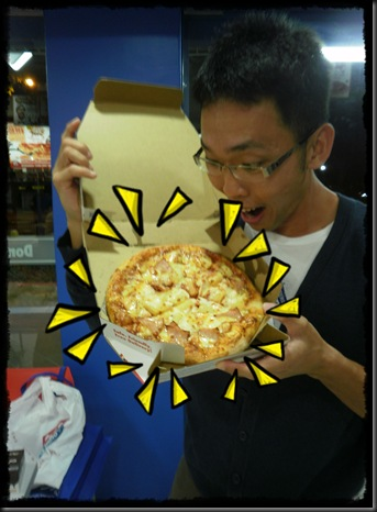 myownpizza