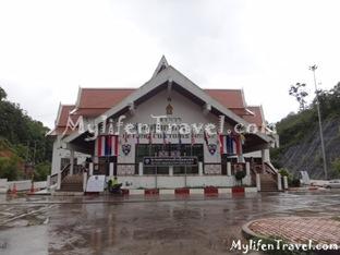 Betong Thailand Trip 016