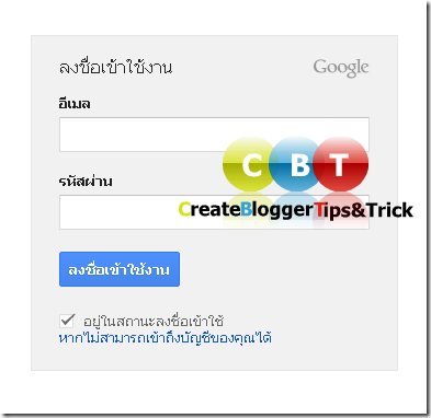 register blogger 1