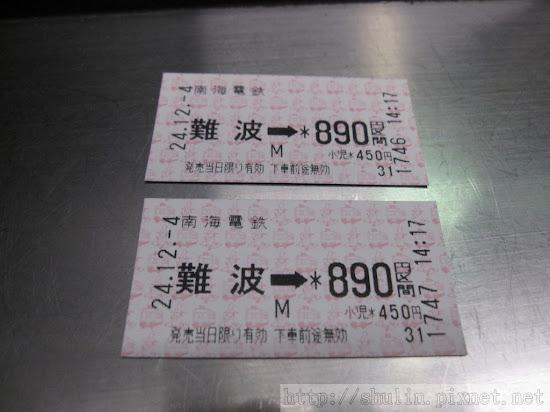 S_IMG_2804.jpg