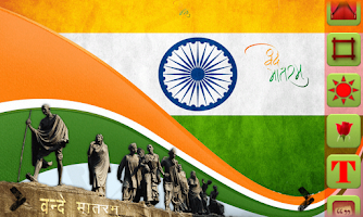 Screenshot of Independence Day Cards (India)