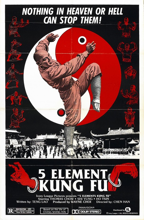 5 Element Kung Fu 01