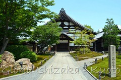 Glória Ishizaka - Kodaiji Temple - Kyoto - 2012