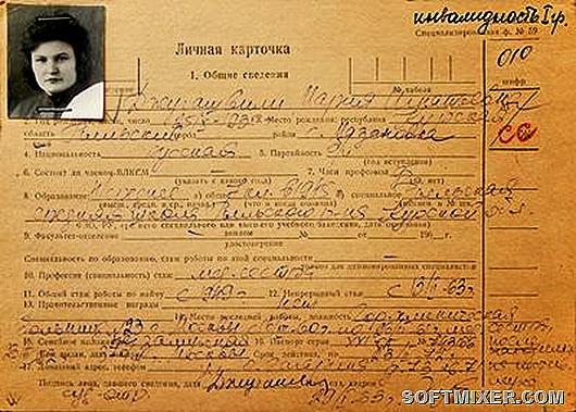 137940_164560_djugashvili