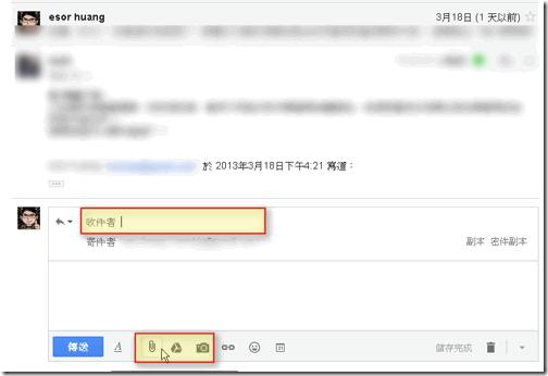gmail GTD-21