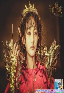 Bán Yêu Khuynh Thành 2 / Yên Vương Trở Về - Demon Girl 2