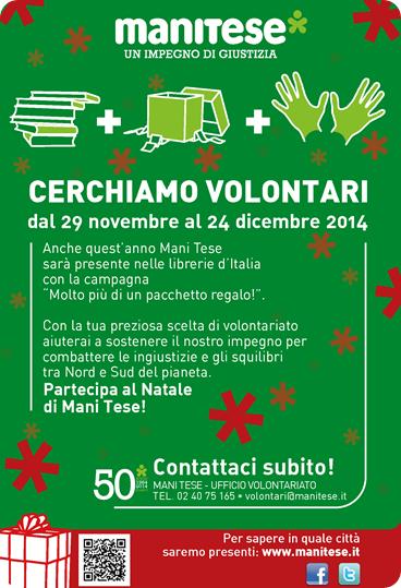 Mani Tese Feltrinelli Cerchiamo  volontari 2014 VOLANTINO  A4 colori