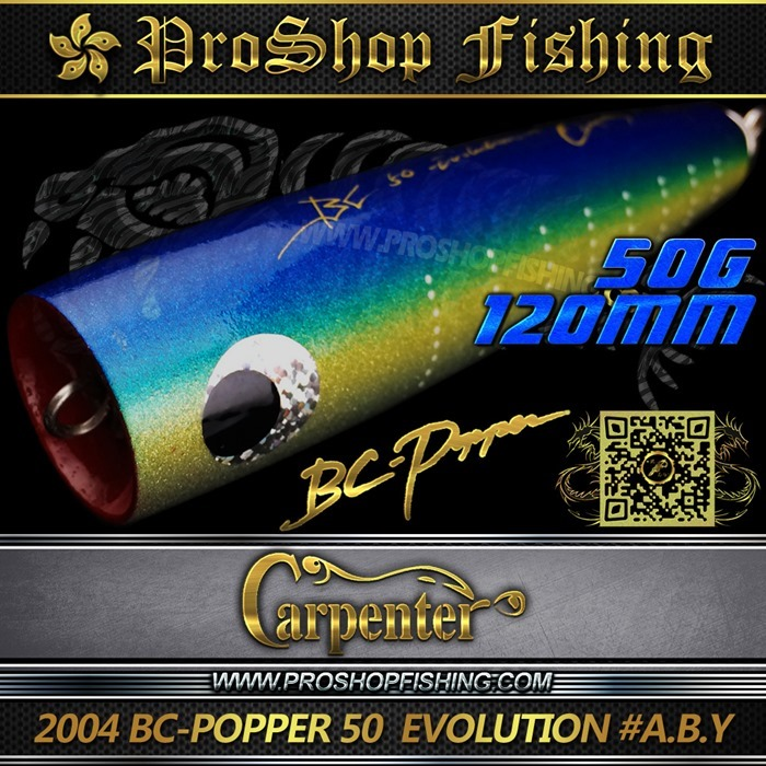 carpenter 2004 BC-POPPER 50  EVOLUTION # A.B.Y.1