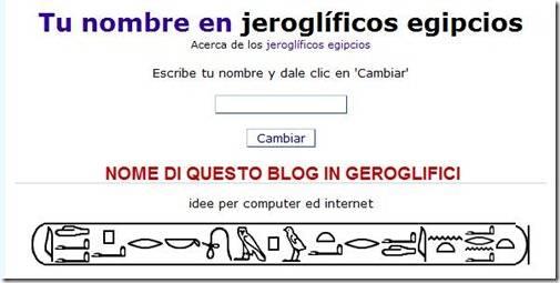 nome-blog-geroglifici