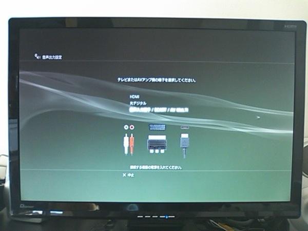 PS3 4