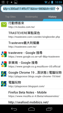 firefox beta android-06