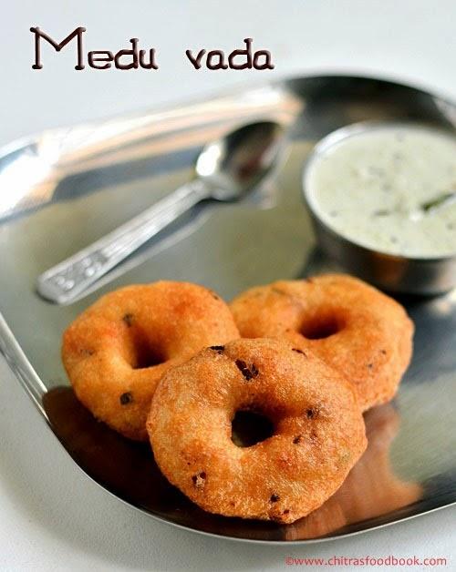 Medhu Vadai Recipe/How to make Urad Dal Vada With Video