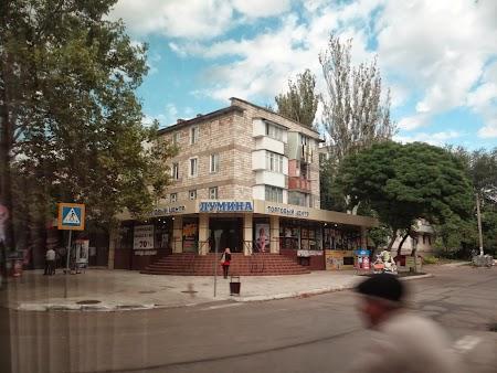 Magazin Lumina Tiraspol