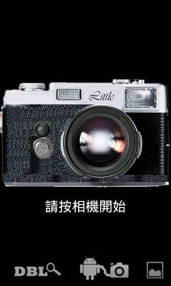 little photo-01