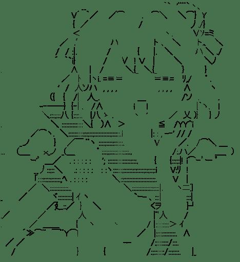 Akaza Akari (Yuruyuri)