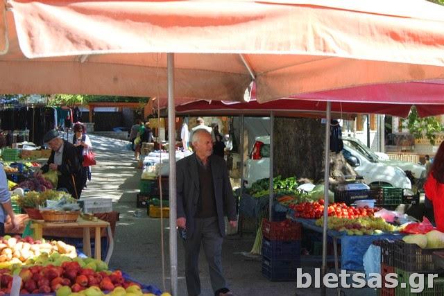 Στην Λαϊκή αγορά του Μετσόβου.