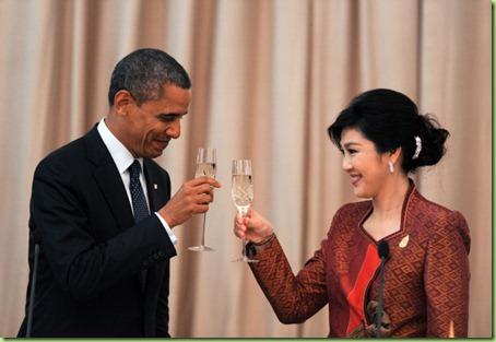 bo cheers