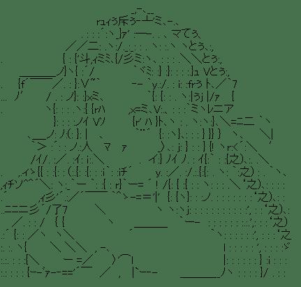 ナナリー・ランペルージ (コードギアス)