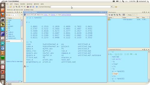 matlab Screenshot 1