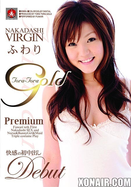 [Tora-Tora Gold] Vol 86 (Fuwari) [avi/699M]