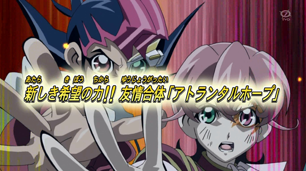 Zexal_113_Preview