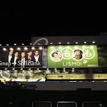 shibuya station by night in Tokyo, Tokyo, Japan