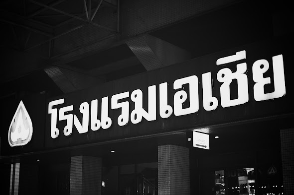 Bangkok_089.jpg