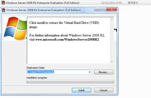 microsoft windows server 2008 r2 enterprise x64 sp2 download