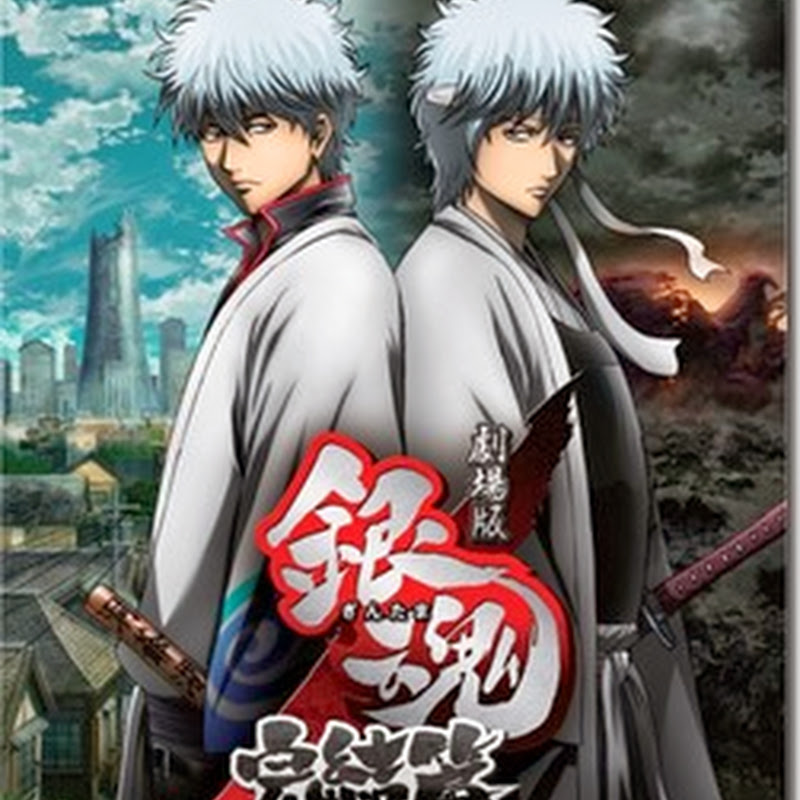 [Review] Gintama: The Movie: The Final Chapter: Be Forever Yorozuya