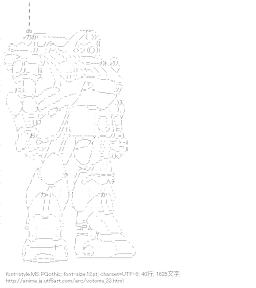 [AA]スタンディングトータス (装甲騎兵ボトムズ)