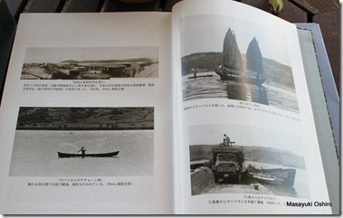字誌巻頭の写真集に津波古の古い写真満載!