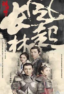 Lang Nha Bảng 2 - Phong Khởi Trường Lâm - Nirvana In Fire 2: The Wind Blows In Chang Lin