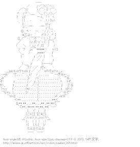 [AA]金糸雀 (ローゼンメイデン)